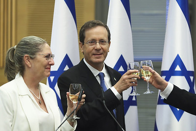 opponents-reach-coalition-deal-to-oust-netanyahu
