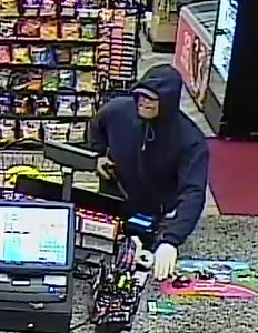 police-looking-for-man-who-robbed-stores-in-plainville-west-hartford